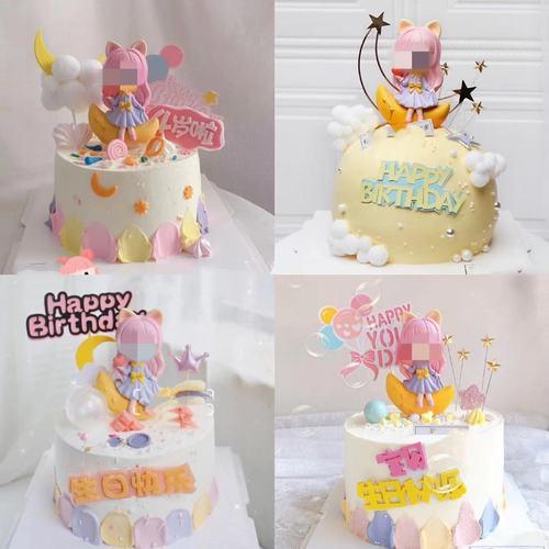 创意卡通可爱星河少女心蛋糕摆件 汽车摆件 烘培装饰品 月亮星星