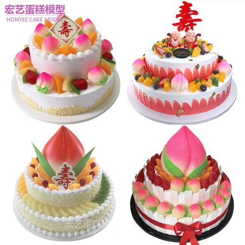 新款网红创意双层两层祝寿寿桃老人过寿水果仿真蛋糕