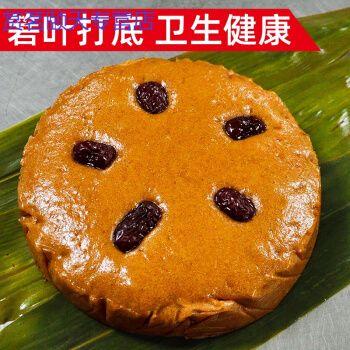传统米糕早餐酒宴糕点馒头面包食品 南瓜发糕350g(送350g红糖红枣发