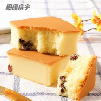 红豆蛋糕鲜蛋糕早餐食品红豆面包早餐西式糕点点心甜品一整箱 买一斤
