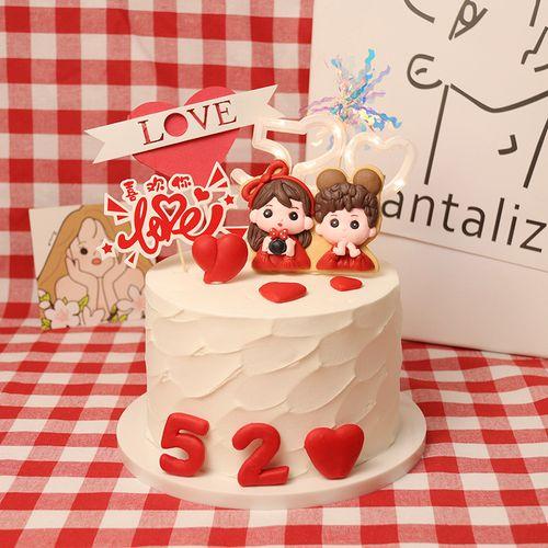 520烘焙蛋糕装扮表白loveyou插牌软陶情侣插件爱心生日蛋糕装饰