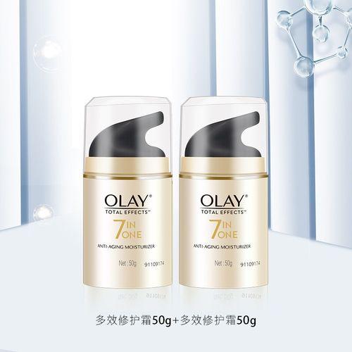 玉兰油(olay)多效修护霜套装保湿补水滋润洁面水乳面霜护肤品化妆品