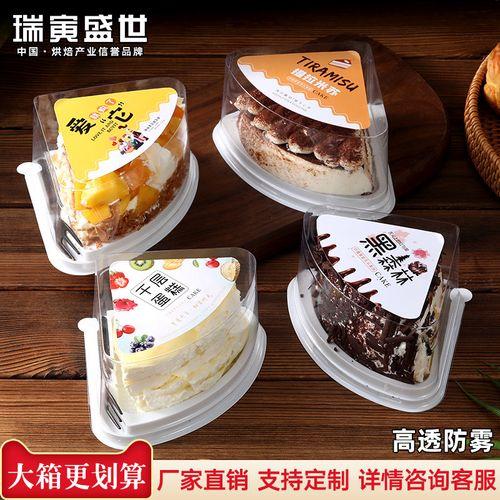 慕斯千层包装盒切块三角形西点一次性提拉慕斯黑森林蛋糕打包盒子