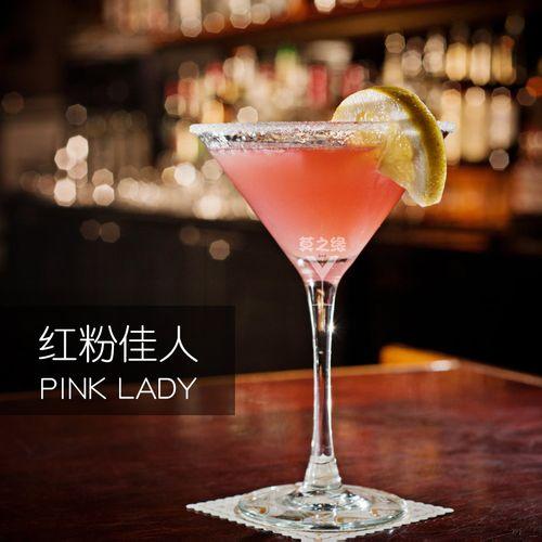 莫之缘 红粉佳人鸡尾酒组合套装pink lady调酒小瓶