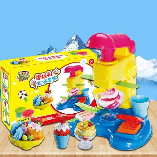 面条机橡皮泥无毒彩泥儿童超轻粘土模具工具套装手工制作女孩玩具