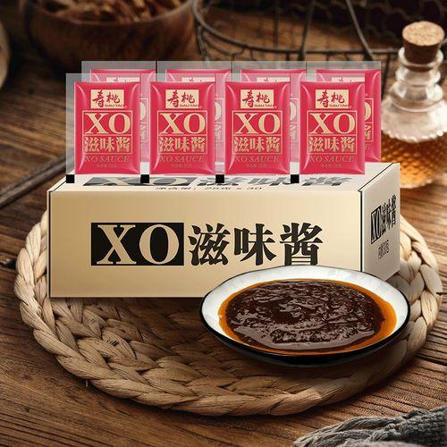 寿桃牌xo滋味酱30包 711车仔面拌酱海鲜味酱包 捞面