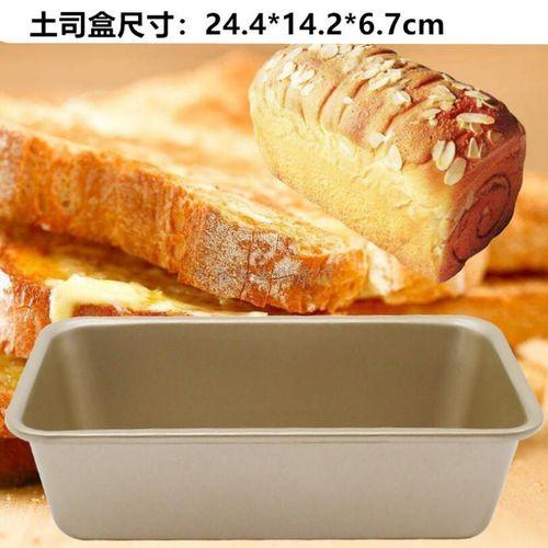 【精选】长方形不粘烤盘烤箱用雪花酥深蛋糕卷模具烘焙饼干牛轧糖不沾