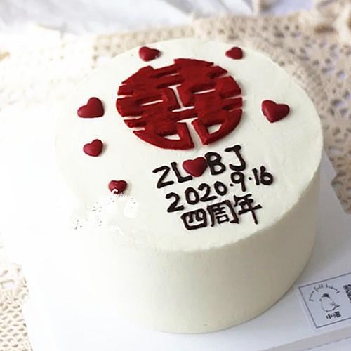 中国风结婚婚礼订婚领证翻糖蛋糕装饰大小喜字塑料切