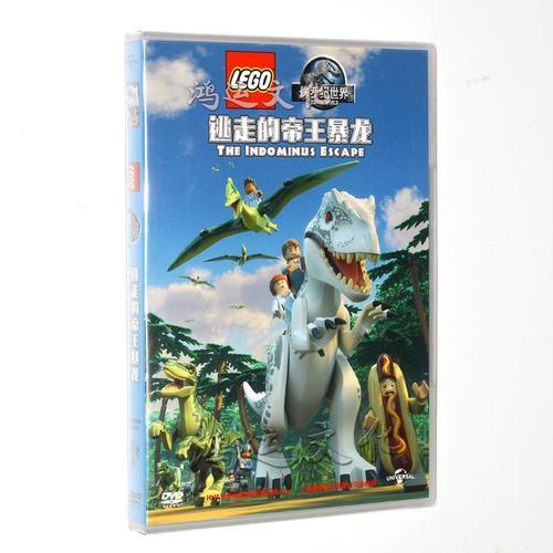 乐高侏罗纪世界:逃走的帝王暴龙(dvd5)