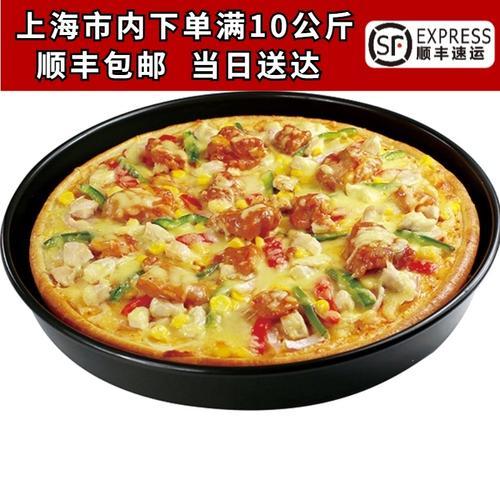 7英寸美臣厚底 奥尔良鸡肉披萨12个包邮半成品披萨
