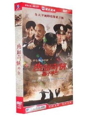 正版电视剧dvd热血奇侠燕子李三 赵毅马跃 经济版连续剧7dvd碟片