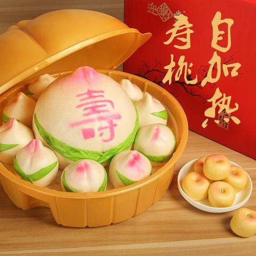 寿桃馒头自加热生日祝寿迎鹊堂山东胶东花馍馍饽饽老人食品面食寿包