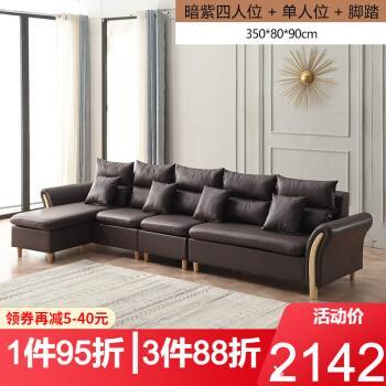 虎弟 沙发科技布北欧小户型布艺沙发现代简约客厅轻奢