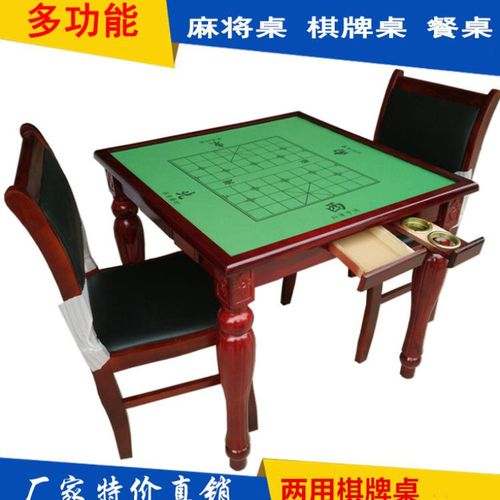 简约现代多j功能组装手搓实木麻将桌两用餐桌棋牌桌