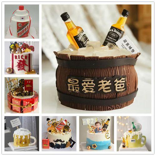 2021年网红流行创意悬浮啤酒瓶红酒烟生日蛋糕模型