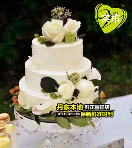 超大3层希悦蛋糕 鲜花蛋糕 丹东本地希悦生日蛋糕实体