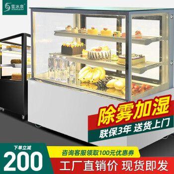 甜品冷藏柜点菜柜饮料柜熟食寿司柜西点柜风幕柜三明治柜蛋糕冰箱冰柜