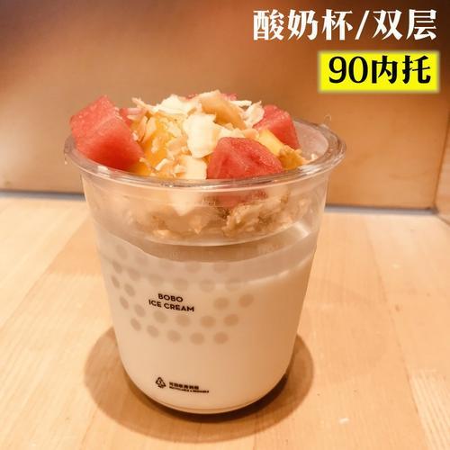 雪糕杯一次性方形慕斯带盖果冻冰淇淋提拉米苏木糠杯子冰激凌网红