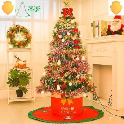圣诞树家用名品圣诞树1,5米套餐1,8米圣诞节树2,1米