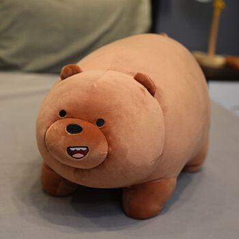 咱们裸熊公仔 咱们裸熊吧三只裸熊北极熊毛绒玩具公仔玩偶娃娃可爱