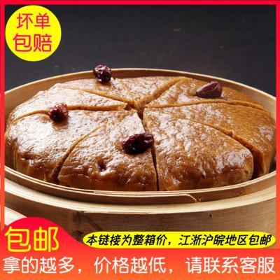 传统龙游发糕 峰仔红糖发糕 15包x400g 酒店糕点 速冻