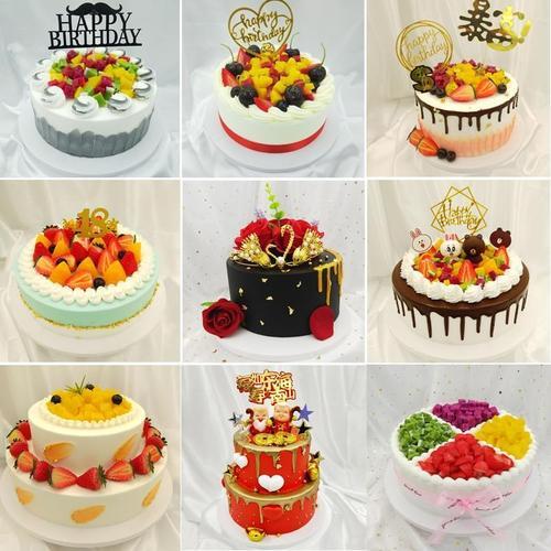 双层蛋糕模型网红仿真生日蛋糕模型流行双层水果祝寿