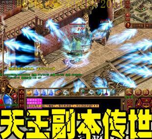 传世单机版 轻变版天王副本假人任务 带元神 传奇世界
