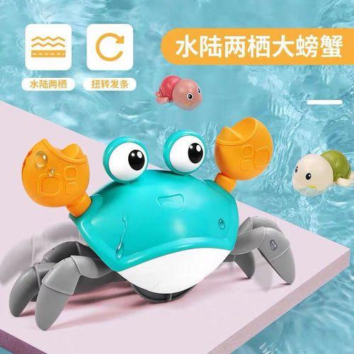 婴儿女孩沐浴宝宝螃蟹抖音萌玩具戏水游泳玩水红童男网趣沙滩洗澡