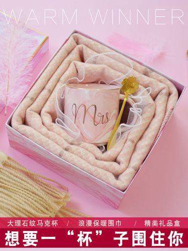新年年会节女生生日礼物送闺蜜女朋友学生创意实用特别的冬季围.