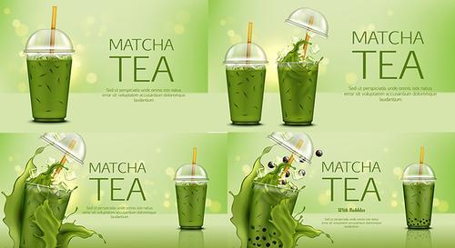 抹茶饮料海报ai矢量素材 珍珠奶茶奶绿夏季冷饮宣传广告 设计素材