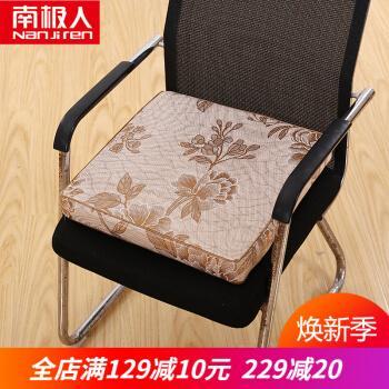 南极人nanjiren 夏凉冰丝海绵椅垫 冰藤坐垫夏天通用餐椅垫凉席垫办公