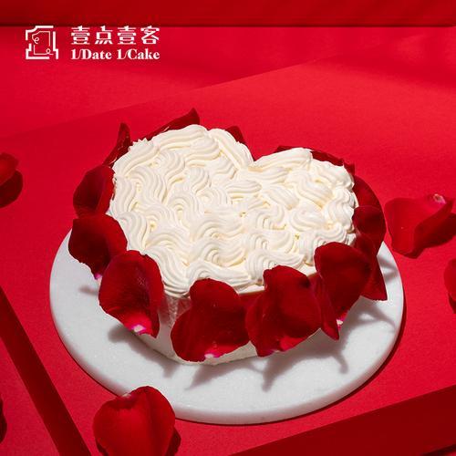 壹点壹客深圳蛋糕网红创意浪漫新鲜奶油情侣慕斯生日
