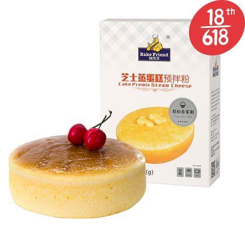 焙芝友芝士蛋糕粉低筋面粉diy蛋糕材料套装做生日蛋糕