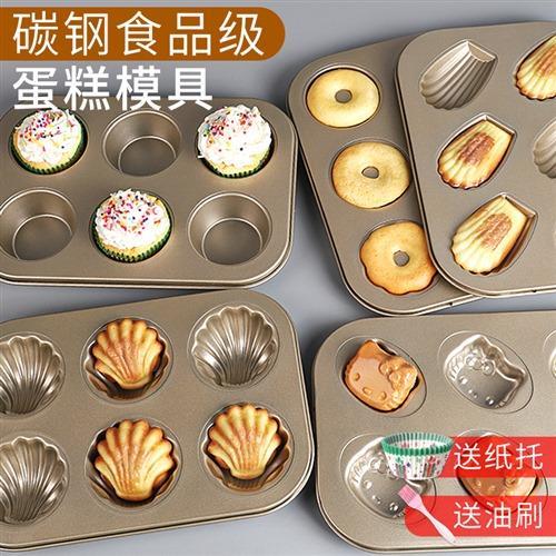家用做甜甜圈模具烤箱用具卡通儿童6/12连马芬小蛋糕