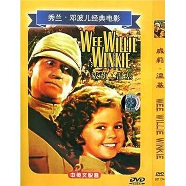 威莉·温基(dvd简装版)