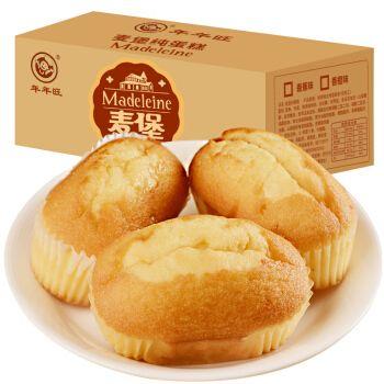 年年旺欧式蛋糕整箱500g 营养早餐面包糕点心早点小吃
