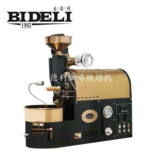 必德利600g咖啡烘焙机小型瓦斯烘豆机coffee roaster厂家直销手动