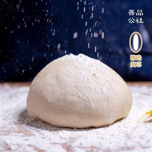善品公社滑县面粉2斤麦芯粉家用小麦面粉白面面食馒头烘焙杂粮