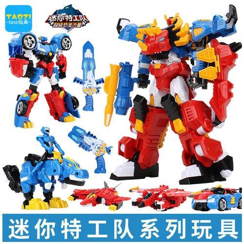 迷你特工队x超级恐龙力量机甲变形战甲福弗特炫龙战