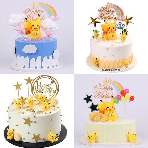 蛋糕模型 2021新款创意卡通皮卡丘生日蛋糕模型 橱窗
