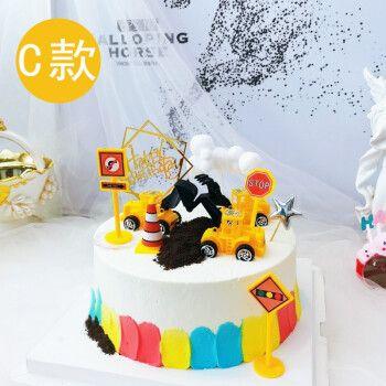 慕雪甜心卡通儿童挖土机生日蛋糕同城配送当日送达 创意个性预定订做
