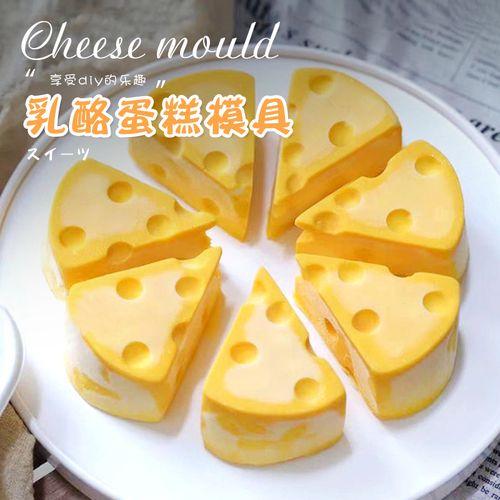 网红乳酪模具 猫和老鼠同款芝士奶酪慕斯蛋糕巧克力