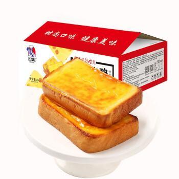【整箱4斤】逗泥岩烧乳酪吐司紫米面包芝士肉松早餐零食 岩烧乳酪整箱