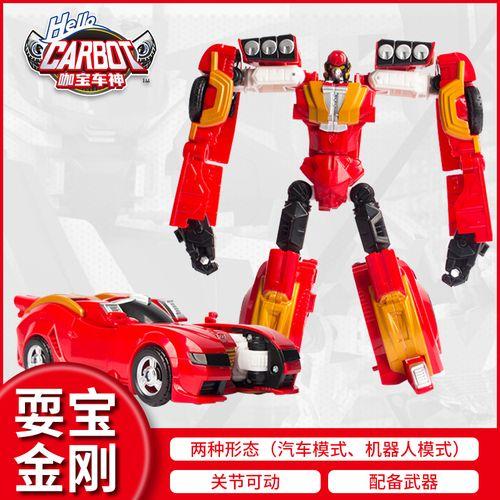 耍宝金刚变形玩具汽车机器人正版咖宝车神儿童金刚合体男孩卡咔宝