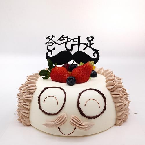 【爸气十足】-男生蛋糕-爸爸款