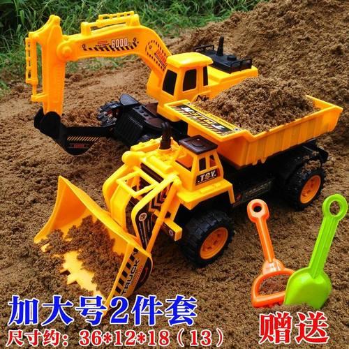 挖沟机装载童车户外男孩0-1-2-3-4岁儿童玩具挖掘机沙滩玩具套.