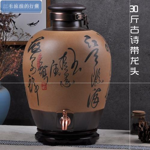 酒坛子陶瓷礼品散装仿古酒席商用米酒窑藏小号酒瓶散酒酒罐个性酒