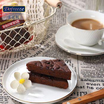 迪拜进口多芙利布朗尼蛋糕 巧克力豆 面包早餐零食下午茶糕点 240g