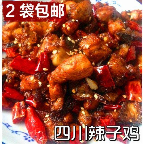 【辣味生活】四川特产美食小吃零食冷吃鸡肉2袋包邮辣子鸡丁200g
