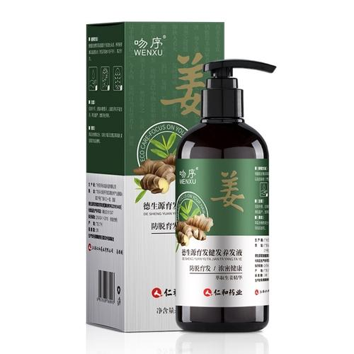 仁和药业生姜洗发水产后防脱增发育发生发密发控油护发素止痒男女